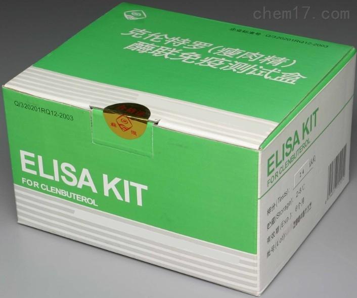 抗风疹病毒igg定量_猪抗风疹病毒IgG抗体anti-RVIgGELISA定量检测试剂盒