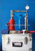 軌枕螺紋道釘硫磺錨固強度試驗儀