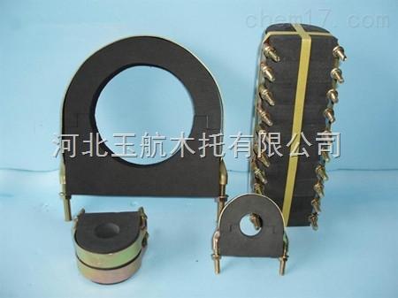 橡塑托码管托