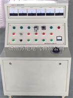 SDKG-150開關櫃通電試驗台