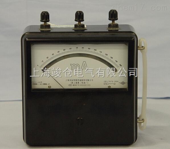 D61型交直流毫安表/安培表/伏特表/瓦特表