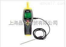 GENERAL EP8710温湿度测试仪