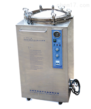 LX-B75L高压灭菌器厂家