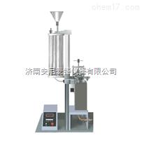 厂家供应滤速仪 纸张滤速仪 纸板滤速仪