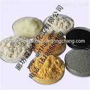中国森纳特牌阳离子交换树脂001x7强酸性阳树脂.森纳特牌水处理树脂c