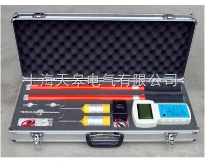 WHX-600A型数字高压无线核相仪