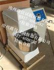 甘肅蘭州粉料自動取樣機、砌墻磚攪拌機圖片