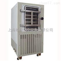 TF-FZG系列猪肉冻干机 百合低温干燥机