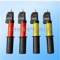 GD-10型10KV高压交流验电器