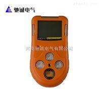 便攜式多種氣體檢測儀四合一 複合式氣體檢測儀