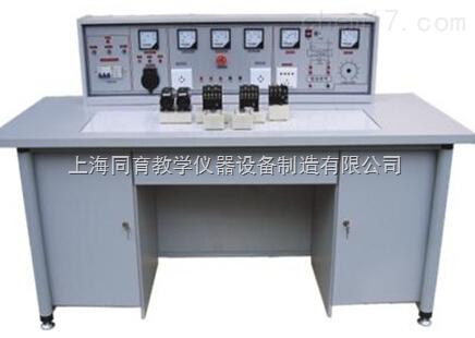 tydt-18a通用电力拖动实验室成套设备|通用电工电子