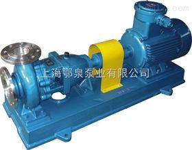 IH单级单吸悬臂式离心泵 IH型化工泵