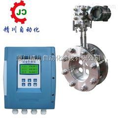 JCH供应山东导热油计量表
