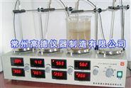 多头测速恒温磁力搅拌器