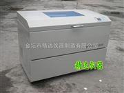 BSD-WX1280恒温恒湿振荡培养摇床