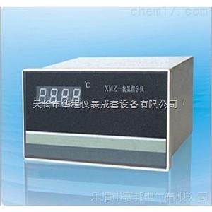 xmz数字式显示调节仪