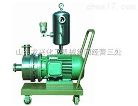 齐全-移动式乳化机、可移动式乳化机