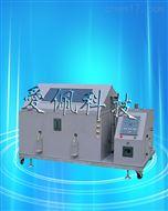 AP-YW盐雾试验设备
