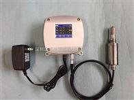 TD-100锂电池经济型在线露点仪