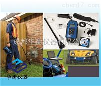 DP-IR™甲烷檢測儀