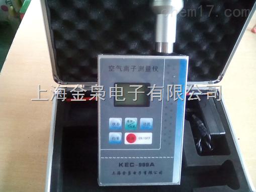 上海金枭电子有限公司