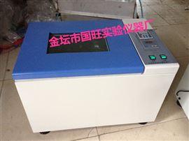 GWZ-CA数显恒速气浴恒温振荡器
