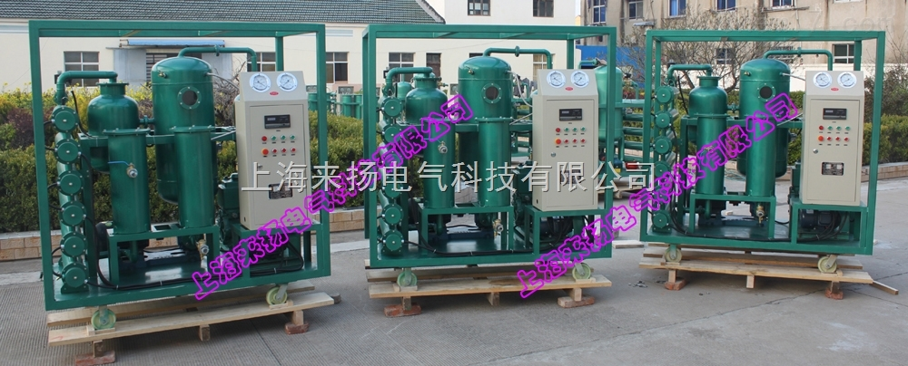 变压器厂滤油机