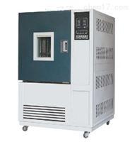 K-WG4010电线电缆高低温试验箱