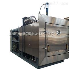 调味品冻干机  长生因子冻干粉设备