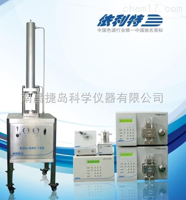 大连依利特 P500/P1000/P2000 制备型高效液相色谱仪