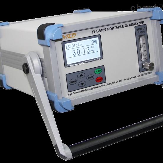 便携式高纯氧分析仪