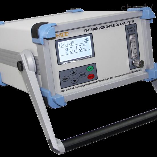 上海久尹便携式高纯氧分析仪