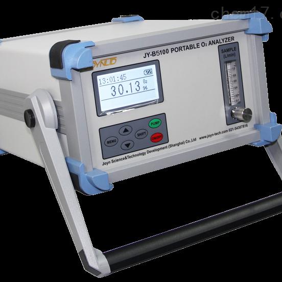 上海久尹便携式高氧分析仪