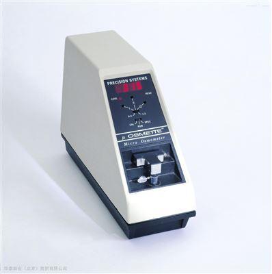 PSI冰点渗透压仪