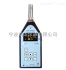 爱华AWA5636-0普通型声级计