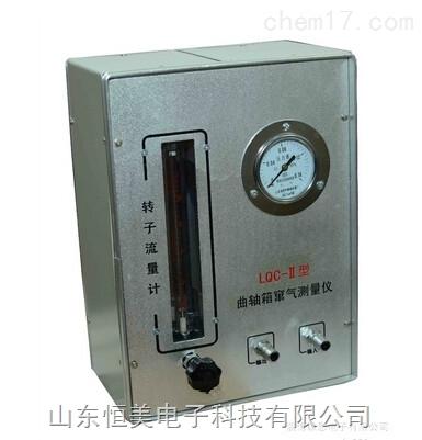 曲轴箱窜气测量仪