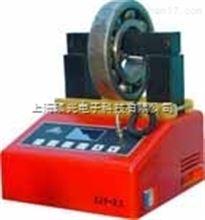 ZJY1.0轴承涡流加热器,上海轴承涡流加热器,北京轴承涡流加热器,四川轴承涡流加热器