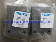 VAK-1/4供应德国festo产品FESTO真空发生器VAK-1/4