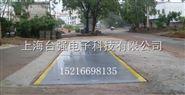 3.4米X20米汽车电子地磅多少钱/80/90/100/120/140/160/吨汽车衡地磅厂家报价