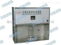 SYZ-550石英亞沸蒸餾水器