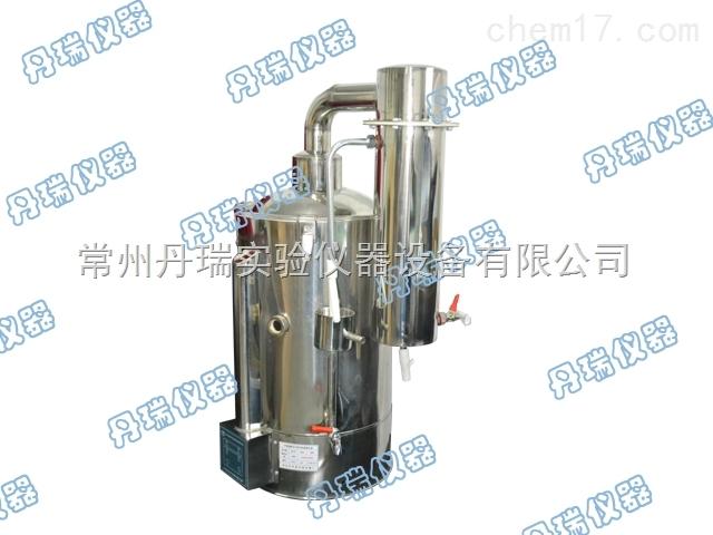 YA.ZDL-20不锈钢全自动蒸馏水器