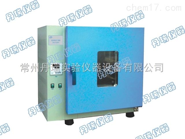 DR202.2A恒温干燥箱