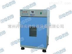 GNP-80隔水式培養箱