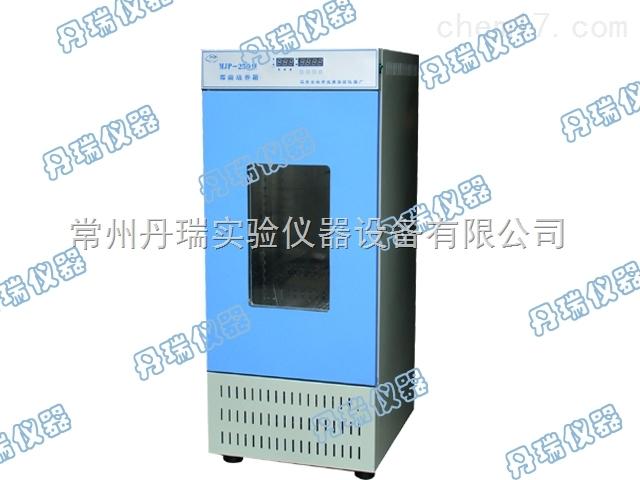 MJP-250黴菌培養箱
