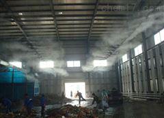 来宾市煤场喷雾降尘