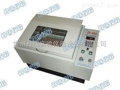 ZD-85A數顯恒溫氣浴振蕩器(回旋/往複式 測速)