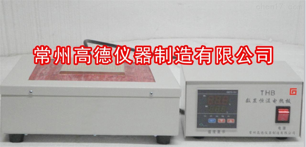 智能温控恒温电热板