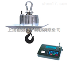 无线耐高温打印电子吊秤,山西耐高温电子吊秤供应商