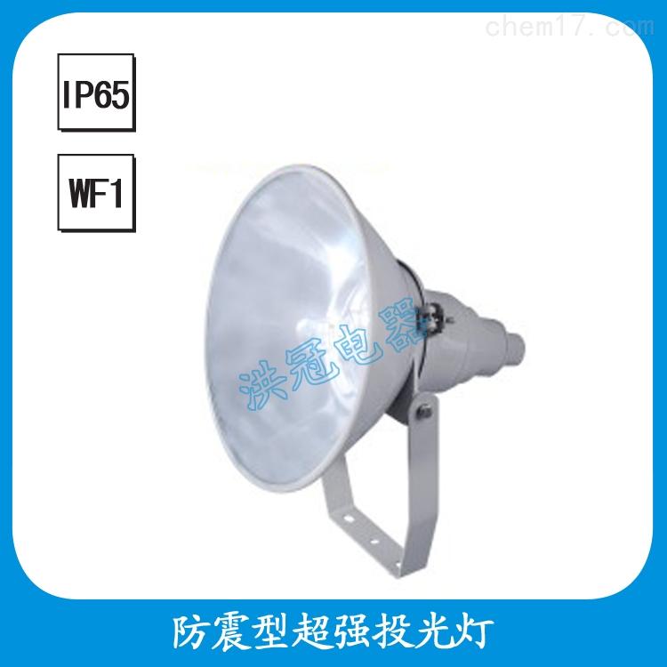 防震型投光灯