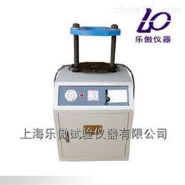 供應電動液壓脫模器
